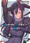 SAOAGGO Manga Cover 3