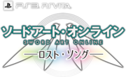 Sword Art Online Lost Song Japanese logo