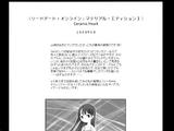 Sword Art Online Material Edition 03