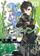 Sword Art Online Volume 03 - 10th Anniversary Limited Edition Cover