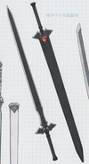Kirito's ALO long sword art