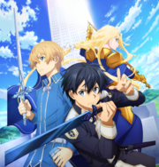 Alicization Lycoris Key Visual Kirito Eugeo Alice AL