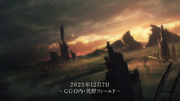 GGO Wasteland Field