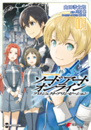 Project Alicization Manga Vol 3 Cover