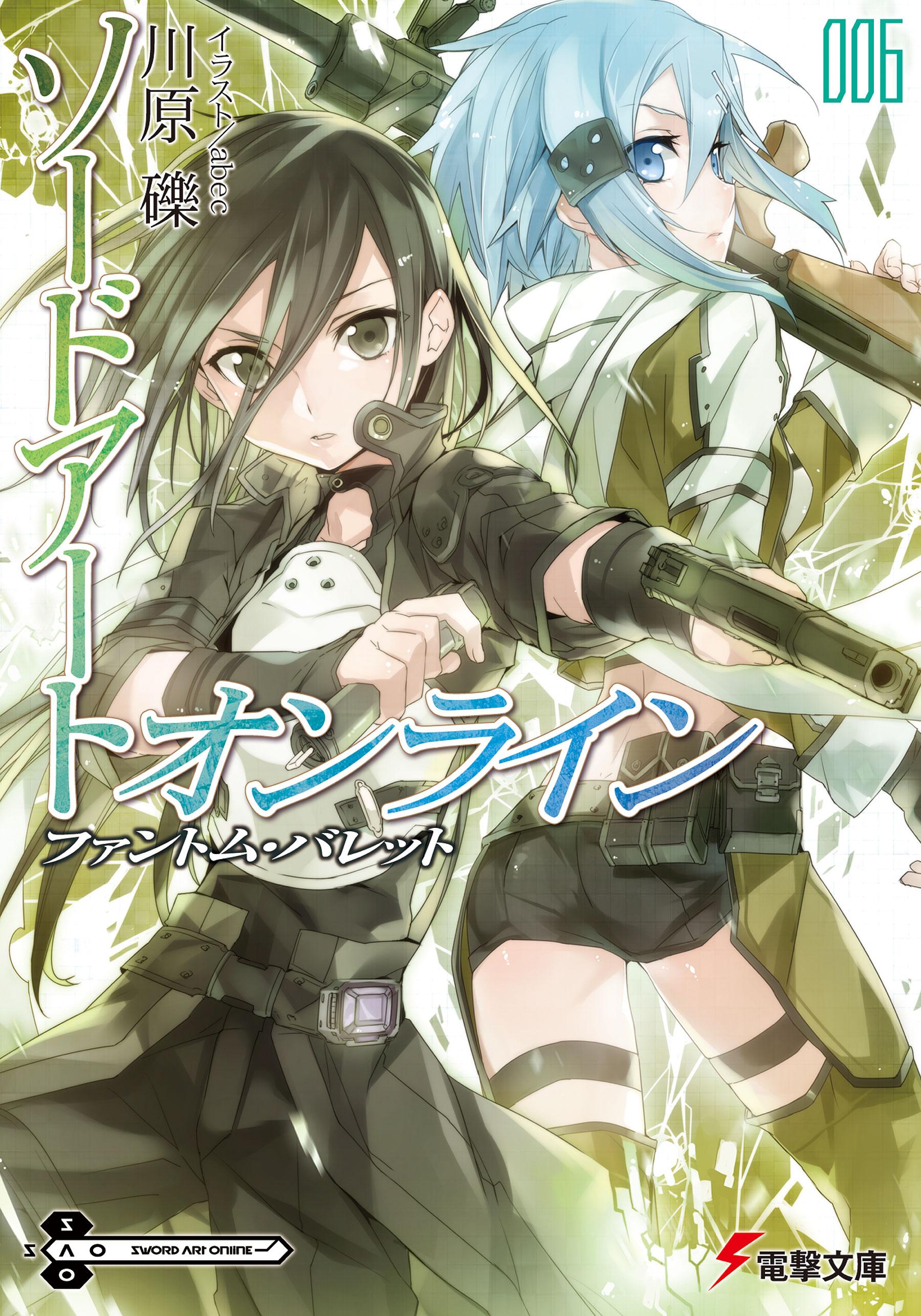 Sword Art Online Volume 06