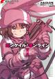 SAOAGGO Manga Cover 1