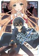 SAO Aincrad manga cover 2