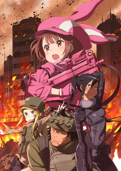 AGGO anime key visual 2