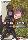 SAOAGGO Manga Cover 2
