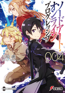 Sword Art Online Progressive Volume 04