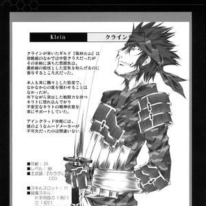 Tsuboi Ryoutarou Image Gallery Sword Art Online Wiki Fandom