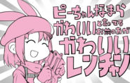 Ishiguti Juu's LLENN illustration for AGGO episode 3