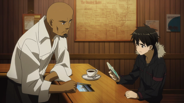 File:Agil cafe.png