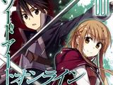 Sword Art Online - Progressive Volume 01 (manga)
