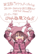 Tamori Tadadi's LLENN illustration for AGGO episode 1
