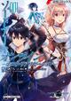 Hollow Realization Manga Vol 1 Cover