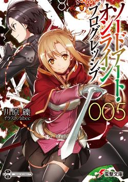 Sword Art Online Progressive Volume 05