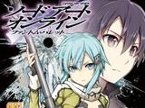 Sword Art Online - Phantom Bullet Volume 01 (manga)