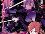 Sword Art Online - Progressive Volume 05 (manga)