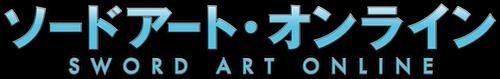 《刀剑神域》动画LOGO
