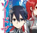 Sword Art Online Light Novel Volume 11