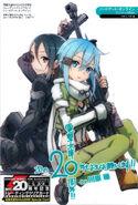 DengekiBunko V36 ClearCard