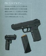 FN Five Seven design (booklet)