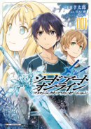 Project Alicization Manga Vol 1 Cover