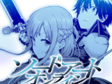 Sword Art Online - Progressive Barcarolle of Froth (manga)