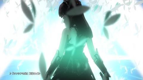 PS3 PSVita 「ソードアート・オンライン -ロスト・ソング-」 第4弾TVCM 闇編