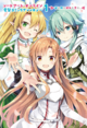 Sword Art Online Dengeki Comic Anthology 1