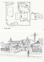 Design Works Kirigaya Residence main plan