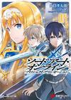 Project Alicization Manga Vol 4 Cover