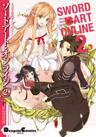 File:Sword Art Online 4-koma Official Anthology 2.png