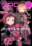 Sword Art Online Magazine Vol.6