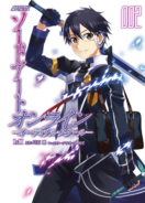 Ordinal Scale Manga v2 Melonbooks bonus