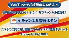 ソードアート・オンライン エンドワールド 第2弾 CM