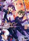 Ordinal Scale Manga Vol 4 Cover