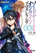 Sword Art Online Progressive Volume 01