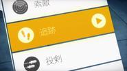 Tracking menu