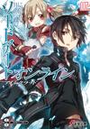 Sword Art Online Volume 02