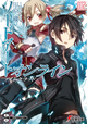 Sword Art Online Light Novel Band 2