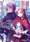 Progressive Manga Vol 6 Cover