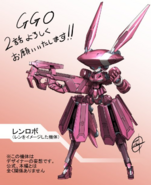 Ishiguti Juu's Robo-LLENN illustration for AGGO episode 2