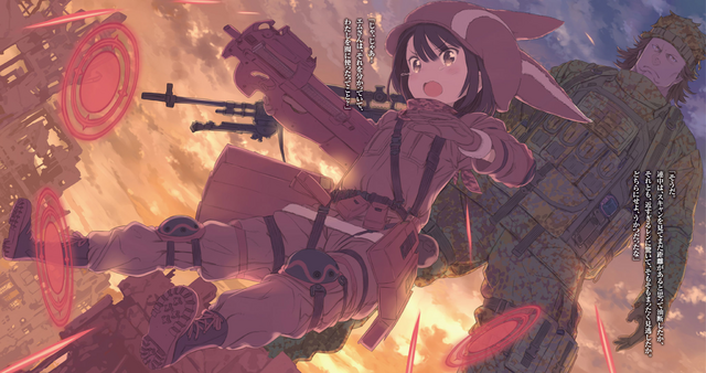 File:Gun Gale Online Vol 01 - 003-005.png