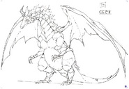 Concept art (front view) for X'rphan the White Wyrm from the Design Works art book.