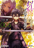 Sword Art Online Progressive Volume 06