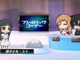 Sword Art Offline Episode 04