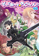 Sword Art Online 4-Koma Vol 2 Cover