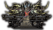 Accel World VS Sword Art Online Millennium Twilight logo